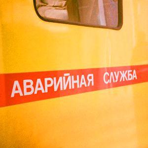 Аварийные службы Софпорога