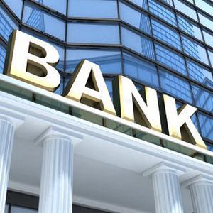 Банки Софпорога