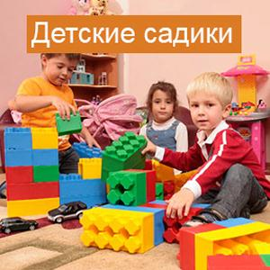 Детские сады Софпорога