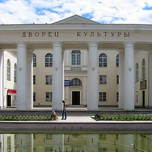 Дворцы и дома культуры Софпорога