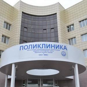 Поликлиники Софпорога