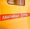 Аварийные службы в Софпороге