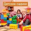 Детские сады в Софпороге