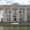 Дворцы и дома культуры в Софпороге