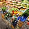 Магазины продуктов в Софпороге
